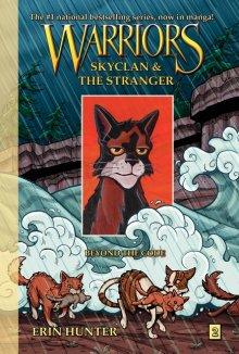 Nouveaux articles : Warriors / SkyClan and the strangers T1 et T2 + Le magicien d'Oz