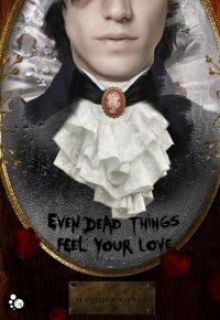 Nouveaux articles : Even dead things feel your love, La Roue du Temps T10 - Les feux du ciel