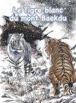Nouveaux articles : La colline de l'oubli de Eve Terrellon, Le tigre blanc du mont Baekdu de Ahn Soo-Gil