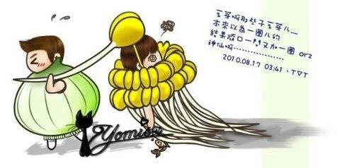 EunHae fanart