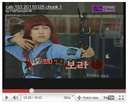 - MIGHTY SISTAR ! DREAM TEAM + MBC ICON  -