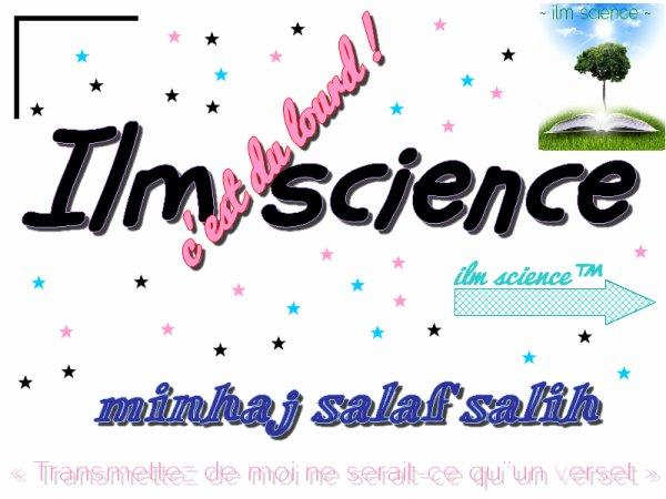 New Blog ilm Science ™