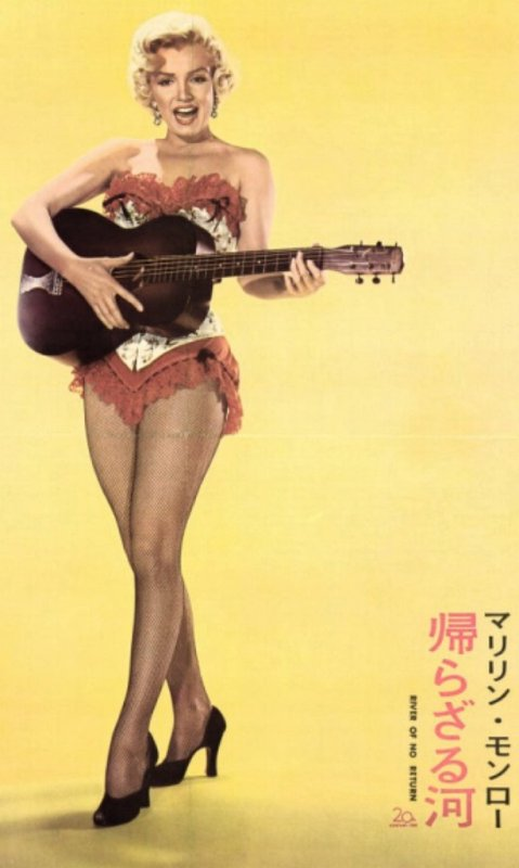 jolie Marilyn 2