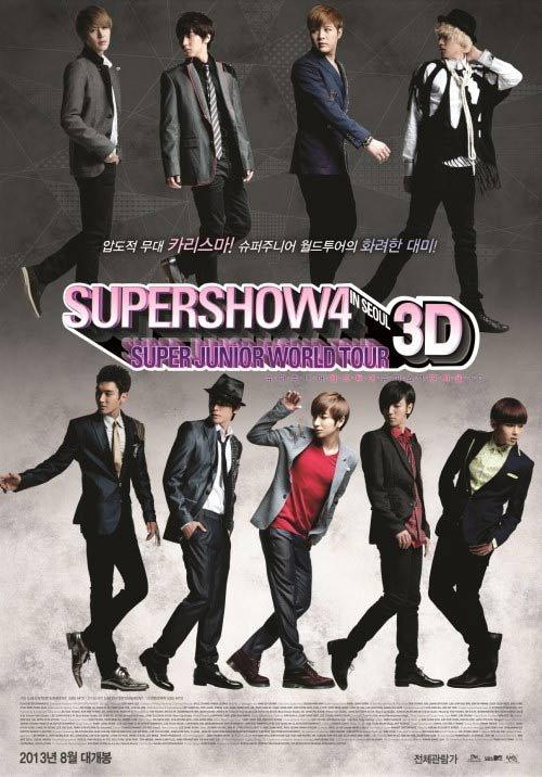 Les super junior au cinéma coréen en 3D      (Source : Soompi France )