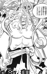 Le Prince Fukaboshi !!!