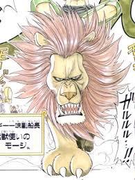 Morge, le dresseur de fauves et Richy, le lion !!!