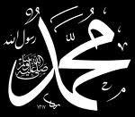 MOHAMED (sws)