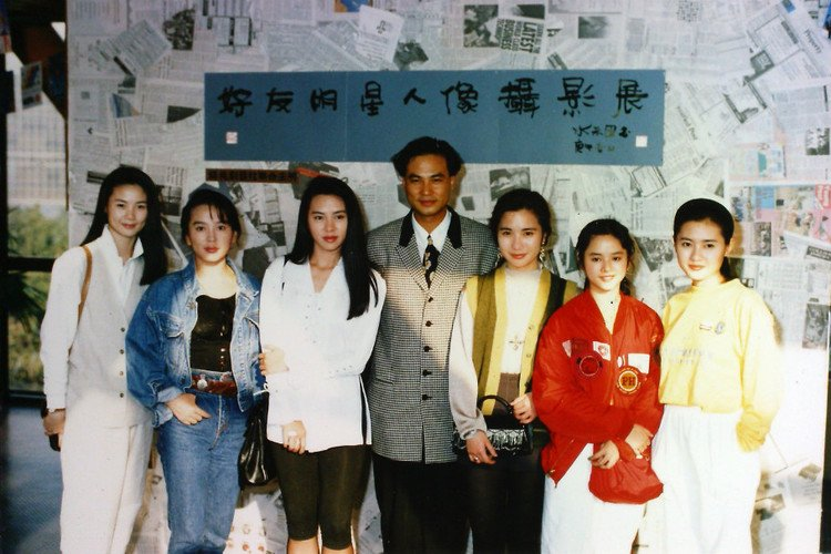 Loletta Lee ,Charine Chan ,Gloria Yip, Simon Yam , Anna Lee Ching .......