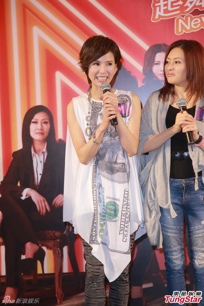 NEWS : 09/04/2014 Presentation de lancement de la série télévisée M CLUB