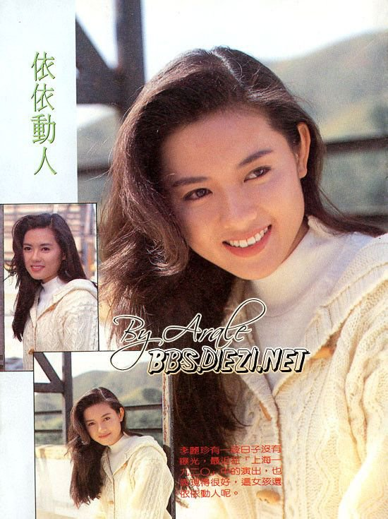 Loletta Lee très belle dans les magazines