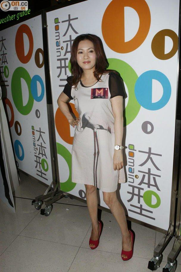 News :Loletta Lee en promotion pour M CLUB ,NEVER DANCE ALONE. (21/05/2014)