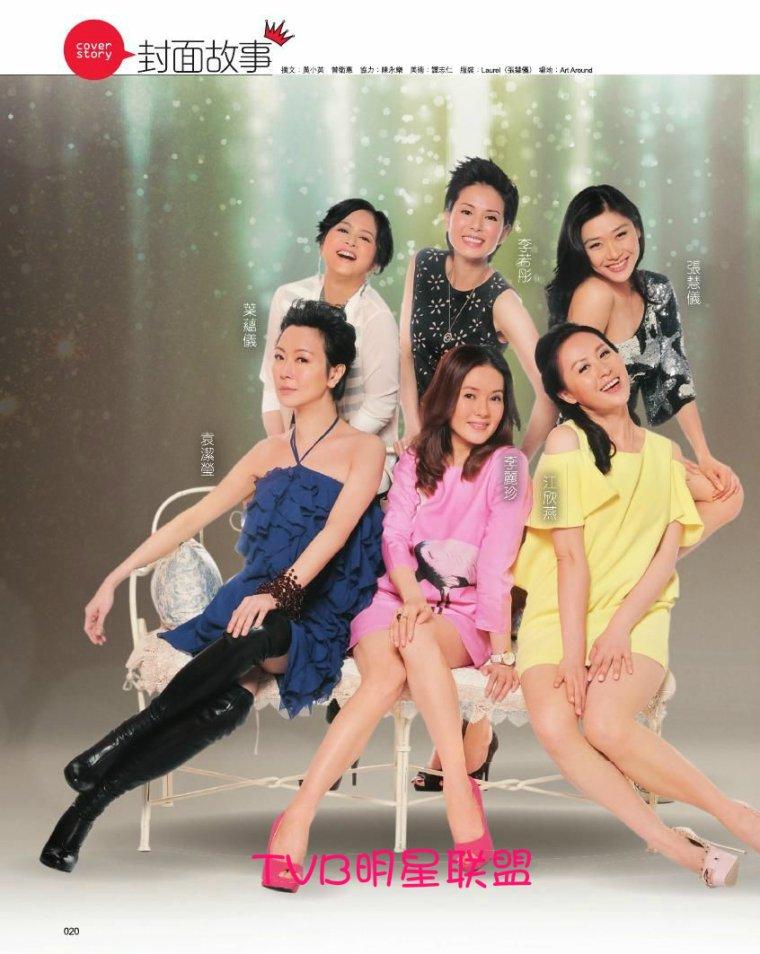 Magazine TVB WEEKLY (26/05/2014).