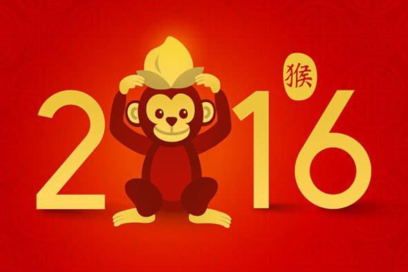 Joyeux nouvel an chinois 2016 !!!!!!!