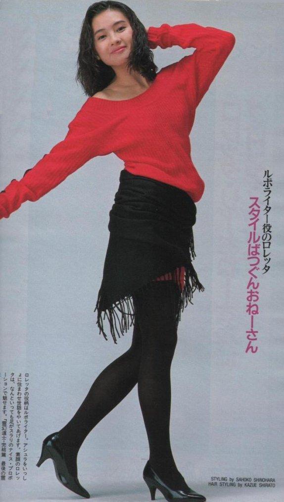 Loletta Lee pose pour le magazine ROADSHOW (Japon)