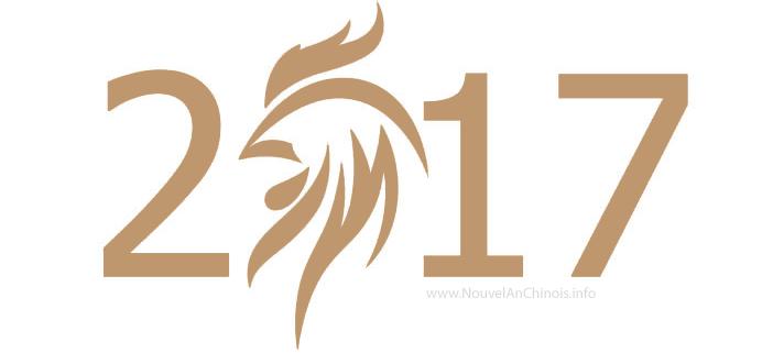 Joyeux nouvel an chinois !!!!!!!!!