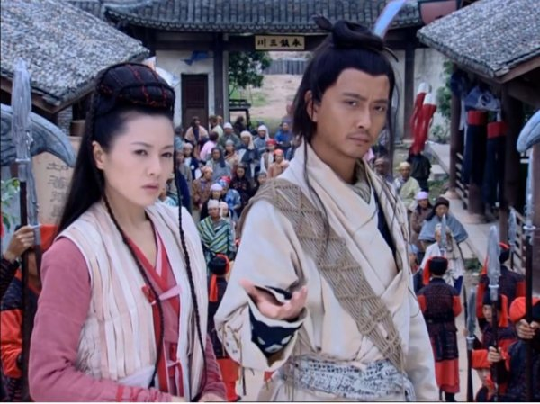 CHINESE PALADIN (drama chinois)