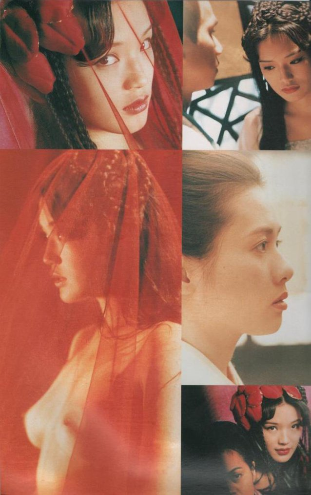 Shu Qi et Loletta Lee SEX AND ZEN 2 (photobook)