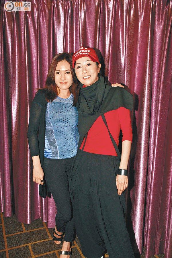 Loletta Lee et Fennie Yuen (2014)