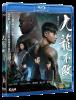 News sortie en blu ray et dvd du film INVINCIBLE DRAGON à Hong Kong !!!!!