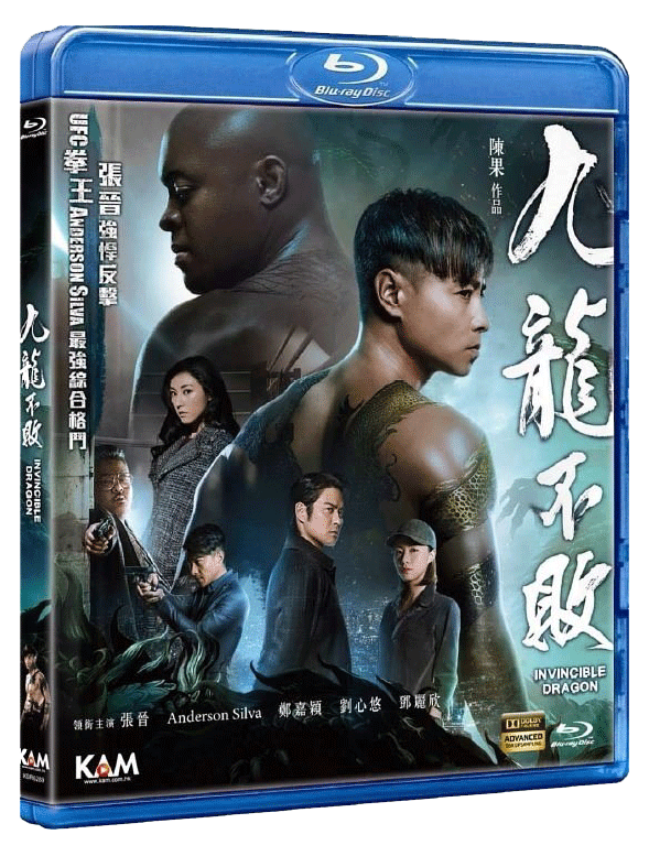 News sortie en blu ray et dvd du film INVINCIBLE DRAGON à Hong Kong !!!!!