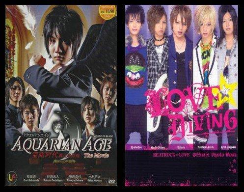 BeatRock☆Love & Aquarian Age