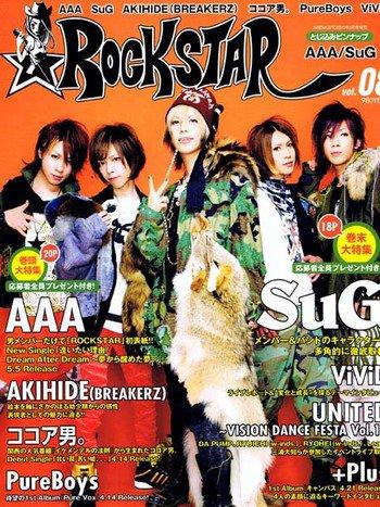 . Le groupe fait la couverture du ROCK STAR Vol.8  EDIT : Ce n'est pas le nouveau look pour le nouveau single. .