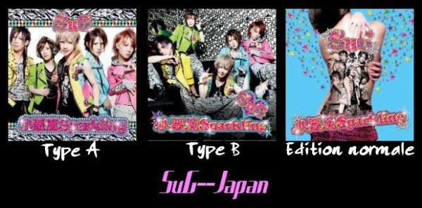. Covers de Koakuma Sparkling. J'aime le dos... Je vais me tatouer le même x) . Qui a commandé le ou les CD ?  .