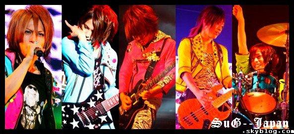 LIVE REPORT. SuG Oneman Show 2010 Sparkling Hot Shot - Chakkaseyo!! Daitan Emotion. 29 août 2010 au Shibuya C.C Lemon Hall.