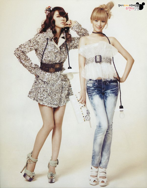 InStyle ~ Mars 2009 Model : After School★