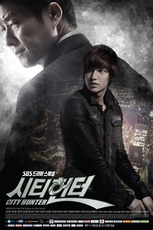 """City Hunter"" Drama★"