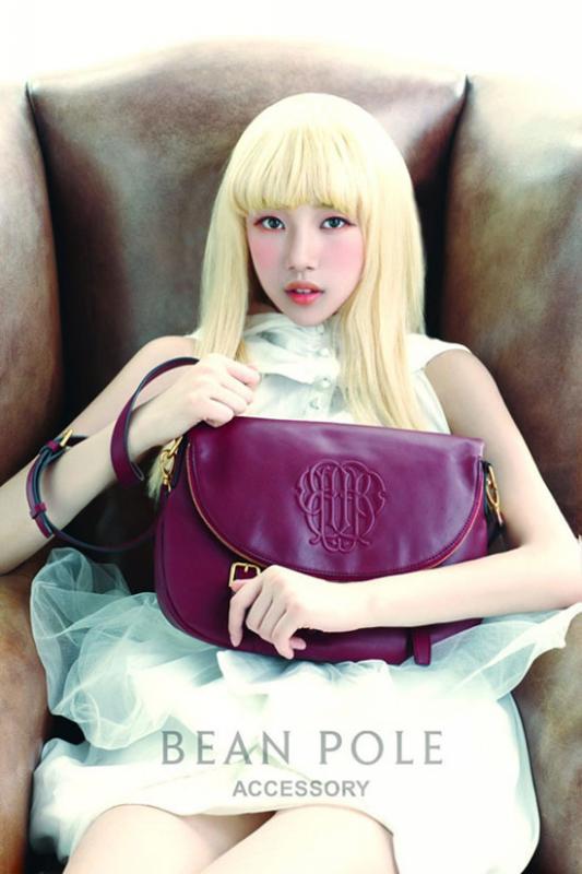 BEAN POLE Model : Suzy★