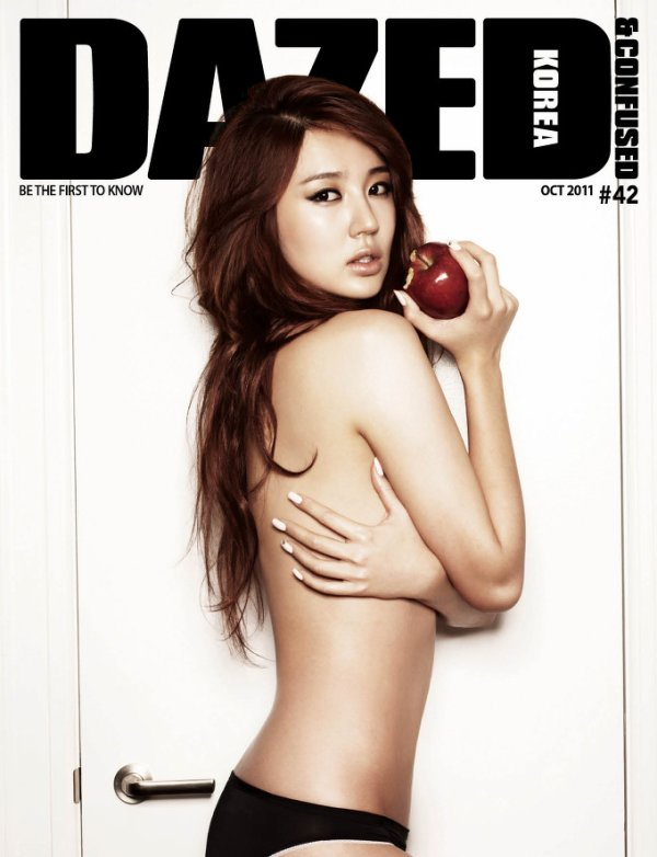 Dazed & Confused ~ Octobre 2011 Model : Yoon Eun Hye★