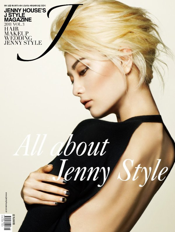 J Style ~ Vol.3 2011 Model : Nana★