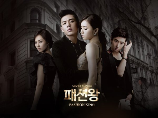 """Fashion King"" Drama★"