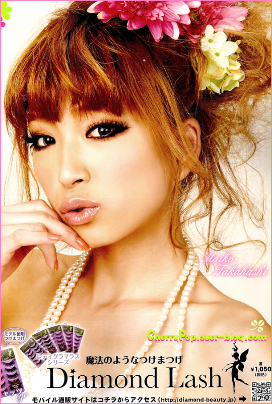 Magazine Jap!