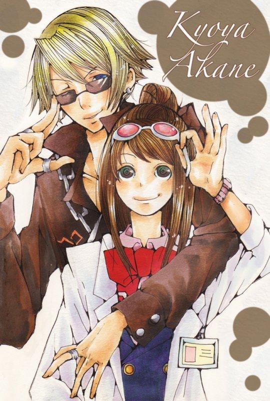 Konrad et Ema