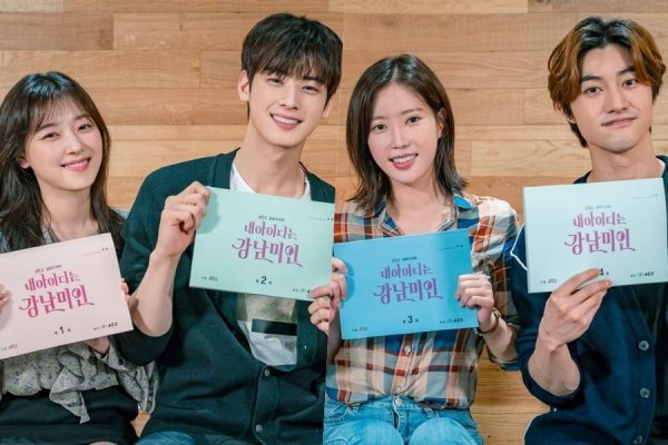 533e K-Drama : My ID Is Gangnam Beauty - -> DRAMA INCONTOURNABLE !!