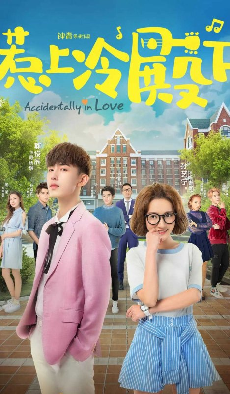 102e Ch-Drama: Accidentally in love