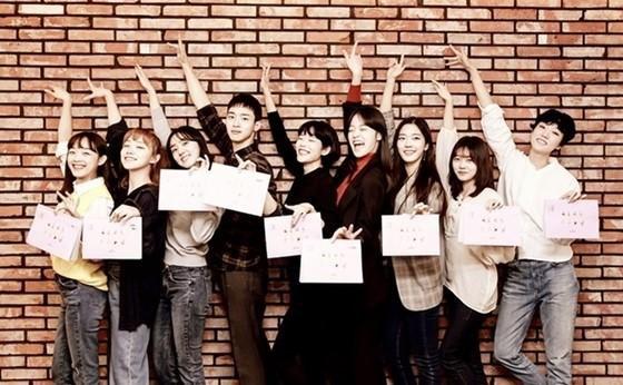 555e K-Drama: Just dance