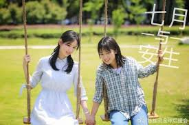 132e Ch-Drama: Another me