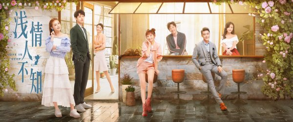 133e Ch-Drama: Love is deep