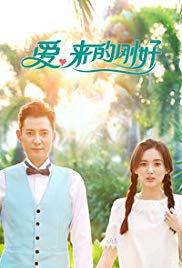134e Ch-Drama: Love, just come