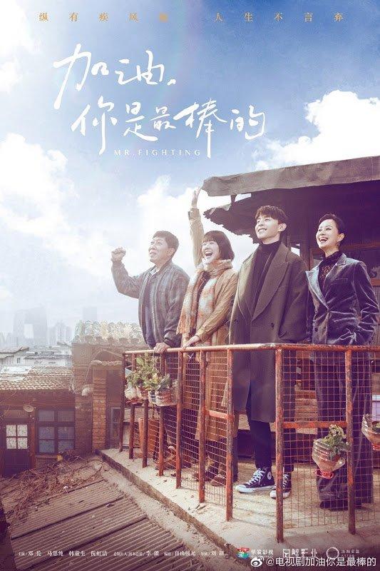 135e Ch-Drama: Mr. Fighting