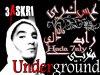 kachela-underground
