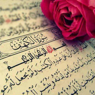 Etre Un Musulmaan .....!!