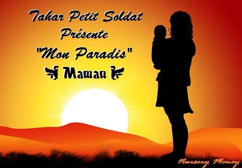 Mon Paradis ( Maman )  (2012)