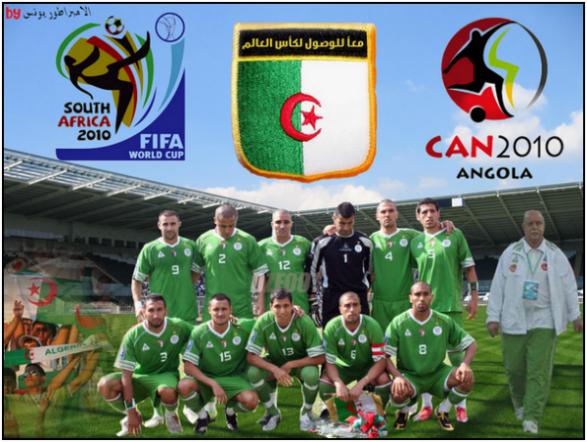 !!!!!!!!!L'équipe nationale d'algerie!!!!!!!!!!!