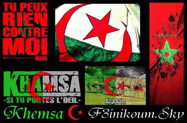 l'Algérie ft le Maroc c'est la puissance du maghreb!!!!!!