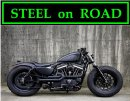 Photo de steel-on-road