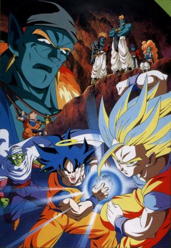dragon ball Z en force